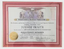 IHF 国際催眠連盟認定証